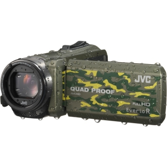 JVC GZ R415G FULL HD VODOTĚSNÁ KAMERA
